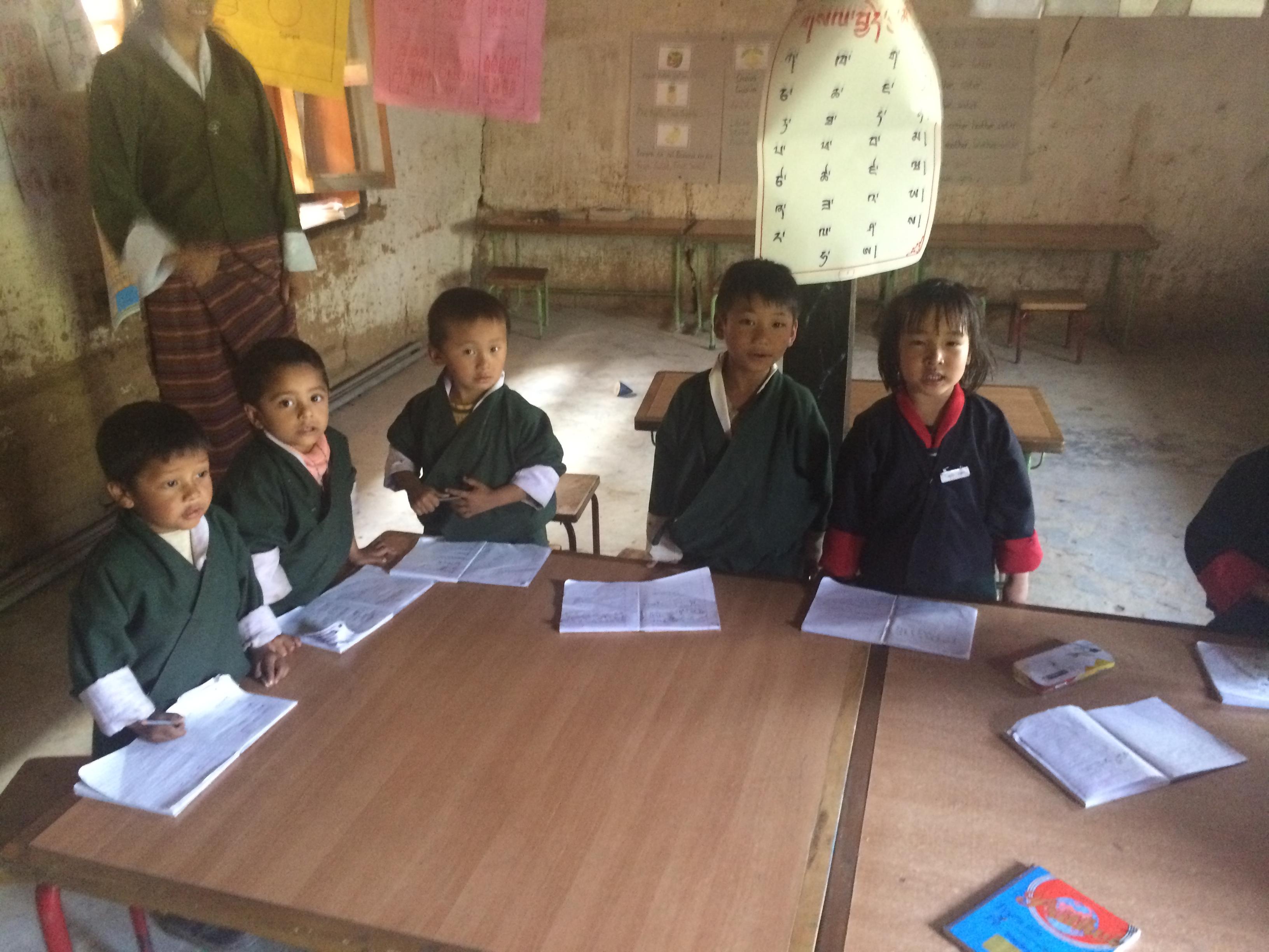 ブータン旅行
