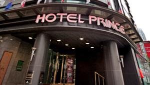 プリンスホテル