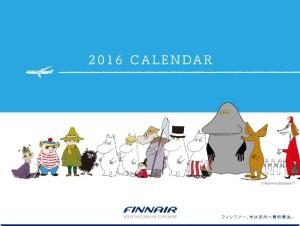 Calendar2016JP